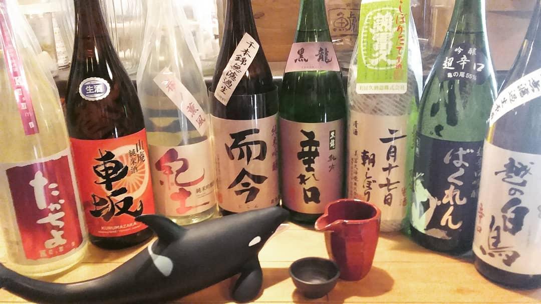 こんにちは!  本日は月曜定休日。 お休みを頂きまして 明日より通常営業 17:30~24:00までと なりますv(・∀・*)  時短も終了になり やっと普通に仕事が できますね♪ 新入荷の日本酒と 一緒にお待ちして おりますm(__)m ・ ・
