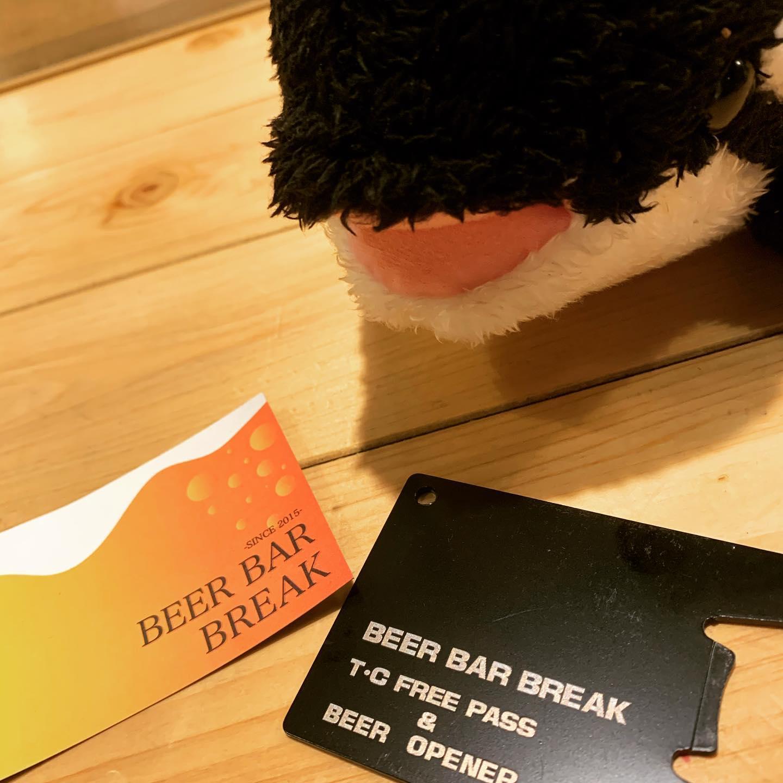 【BEER BAR BREAK再始動】 いつも仲良くしていただいているビアバーブレイクさん、約1か月の改修を終えて今日より営業再開です️太田市飯田町にお越しの際はぜひとも一杯(いーっぱい)厳選されたビールをいかがでしょうか? BAR BREAK #今日のまかないは#こうちゃんの