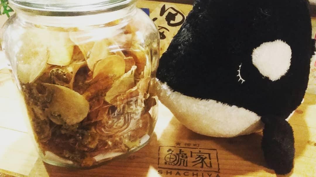 こんにちは!  知ってる人は 知っている…あの 野菜チップスが 限定で復活しました!  ・さつまいも ・ゴーヤ ・にんじん ・バターナッツ ・じゃがいも  …入りとなってます  ぜひ召し上がって みて下さいませ♪  そして日本酒も 充実しておりますので 宜しくお願い致します。  それでは本日も 元気にいきましょー♪ ・ ・
