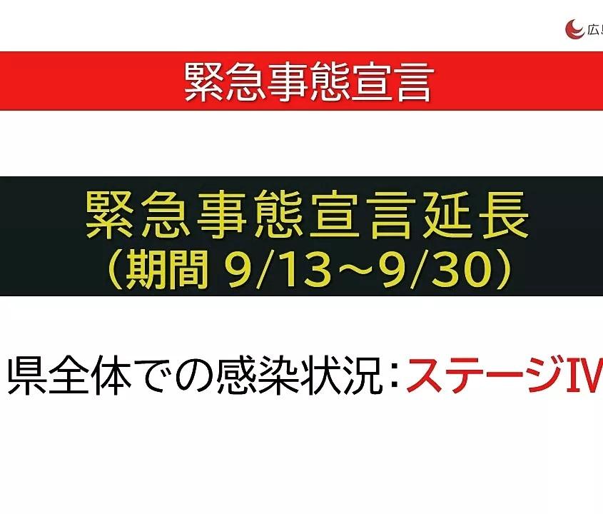こんにちは!  緊急事態宣言延長に伴い 9/13~9/30まで 休業とさせて頂きます。  10月には…あけますよね? ・ ・ ・  #10月にはあけるよね?